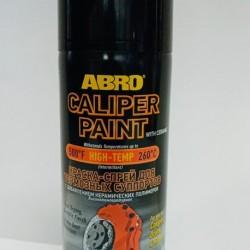 SPRAY PAINT BLACK FOR CALIPER & ENGINE HI-TEMP