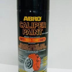 SPRAY PAINT RED FOR CALIPER & ENGINE HI-TEMP